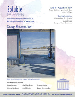 Doug Shoemaker Watercolors - Exhibition Announcements - Soluble-PowerShomaker
